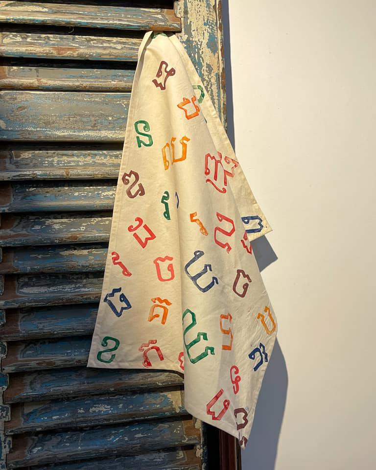 khmer-alphabet-handprinted